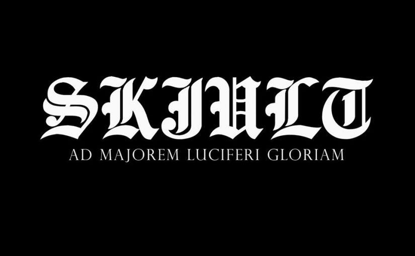 Лирик-видео от Skjult
