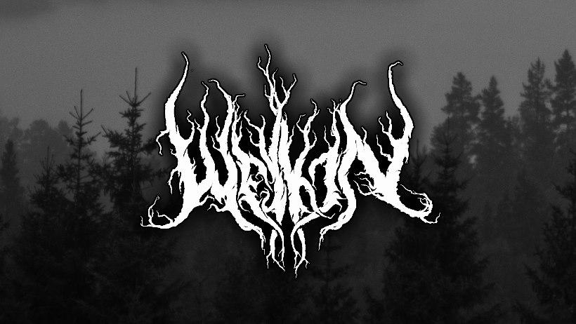 Новый трек Welkin