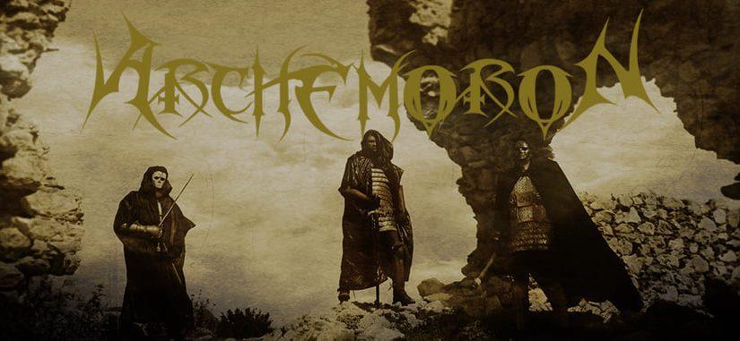 Сингл от Archemoron